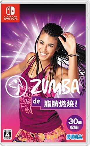 """Zumba de 脂肪燃焼!  【Amazon.co.jp限定】""""日々脂肪燃焼シート(A4サイズ)""""印刷用データ 配信- Switch"""