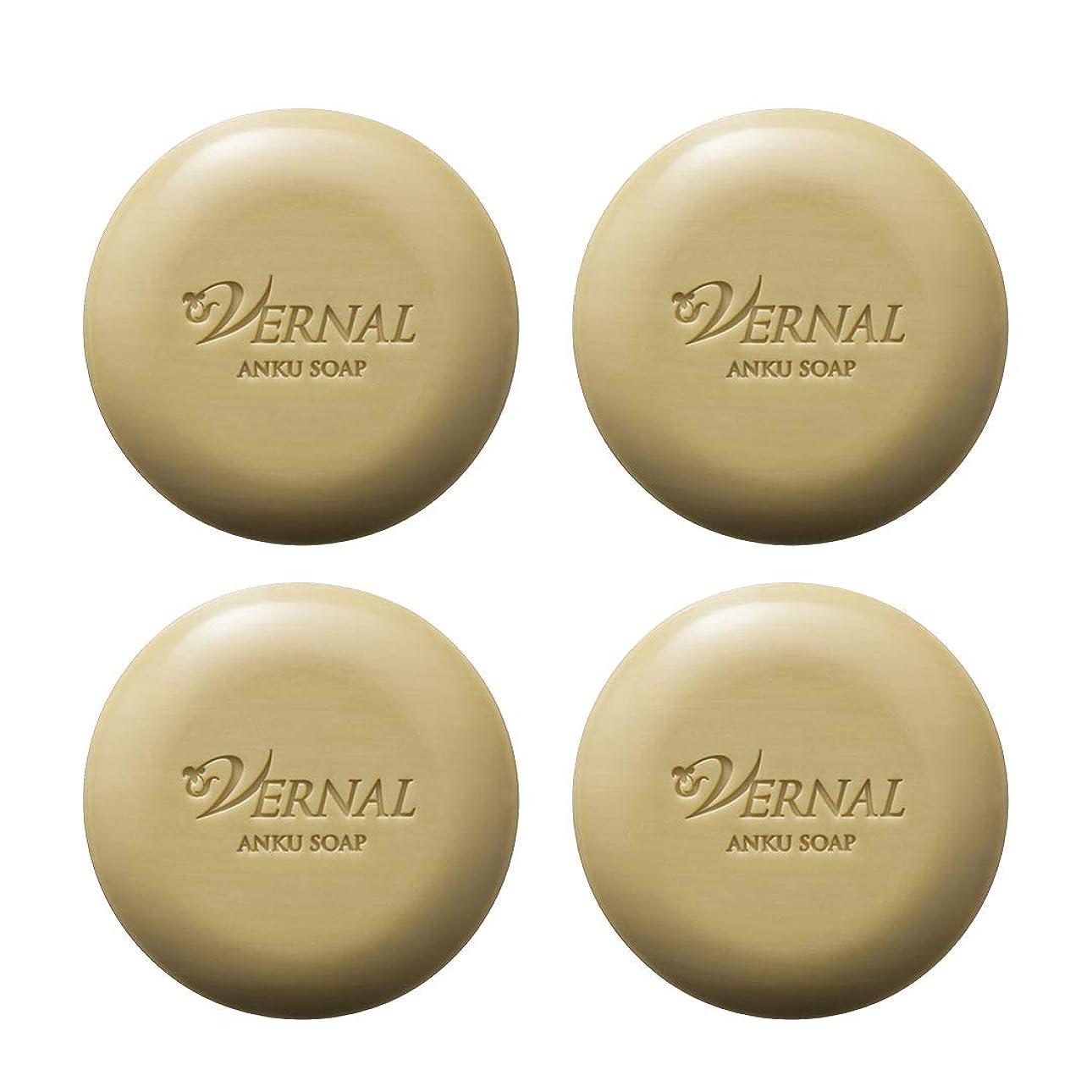 軽褐色重々しいアンクソープ4個セット各110g/ ヴァーナル 洗顔石鹸 お得価格