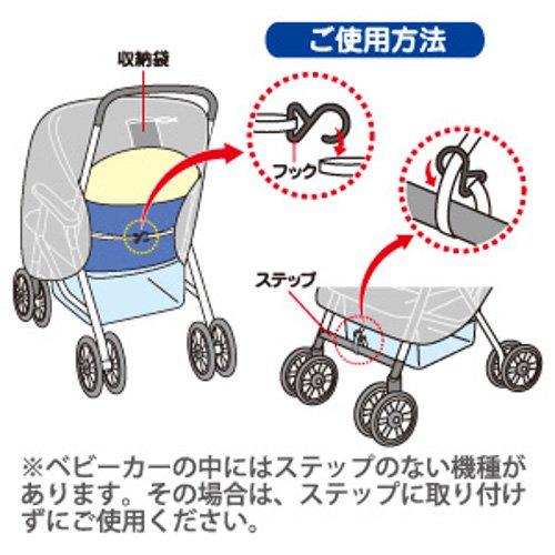 サンコーベビーカー用日よけ虫よけネット収納袋付きBKCL-34