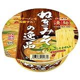 凄麺 ねぎみその逸品 太麺 おろしにんにく付き カップ 133g