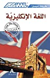 Assimil Englisch ohne Mühe für Araber: Lehrbuch in arabischer Sprache mit 736 Seiten, 110 Lektionen, 200 Übungen + Lösungen (SANS PEINE)
