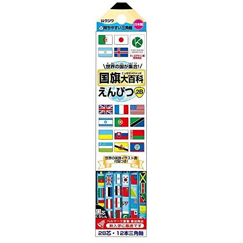 (まとめ買い) クツワ STAD 国旗大百科鉛筆 2B 12本入 【×3】