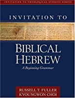 Invitation to Biblical Hebrew: A Beginning Grammar (Invitation to Theological Studies)