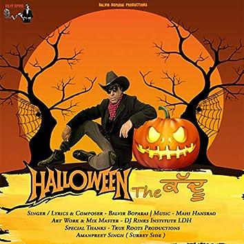 Halloween The Kaddu