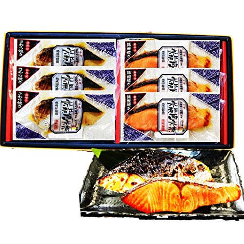 【母の日ギフトセレクト】レンジで京都西京味噌漬焼魚ギフト2種6切ギフト