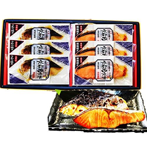 【お祝いギフトセレクト】レンジで京都西京味噌漬焼魚ギフト2種6切ギフト
