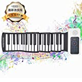 ロールピアノ 88鍵 折畳 電子ピアノ 128種類音色 128種リズム 14デモン曲 マイク内蔵 USB充電 ペダル付き イヤホン/スピーカー対応