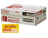 大塚製薬 カロリーメイトロングライフ チョコレート味 2本x60個