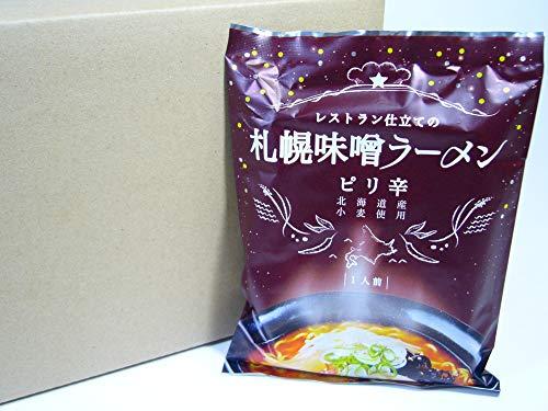 札幌味噌ラーメンピリ辛 1箱(20袋入)