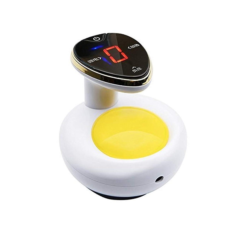 フェミニンはず昇進ダイエット神器 セルライト ボディ用超音波電動3D美容ヘッド 吸い玉ヘッド 脂肪吸引 ダイエット シェイプアップ シェイプ 自宅 美容神器 正規販売 (イエロー)