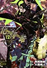 化物語 第12巻