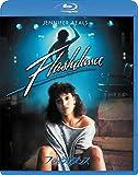 フラッシュダンス [AmazonDVDコレクション] [Blu-ray]