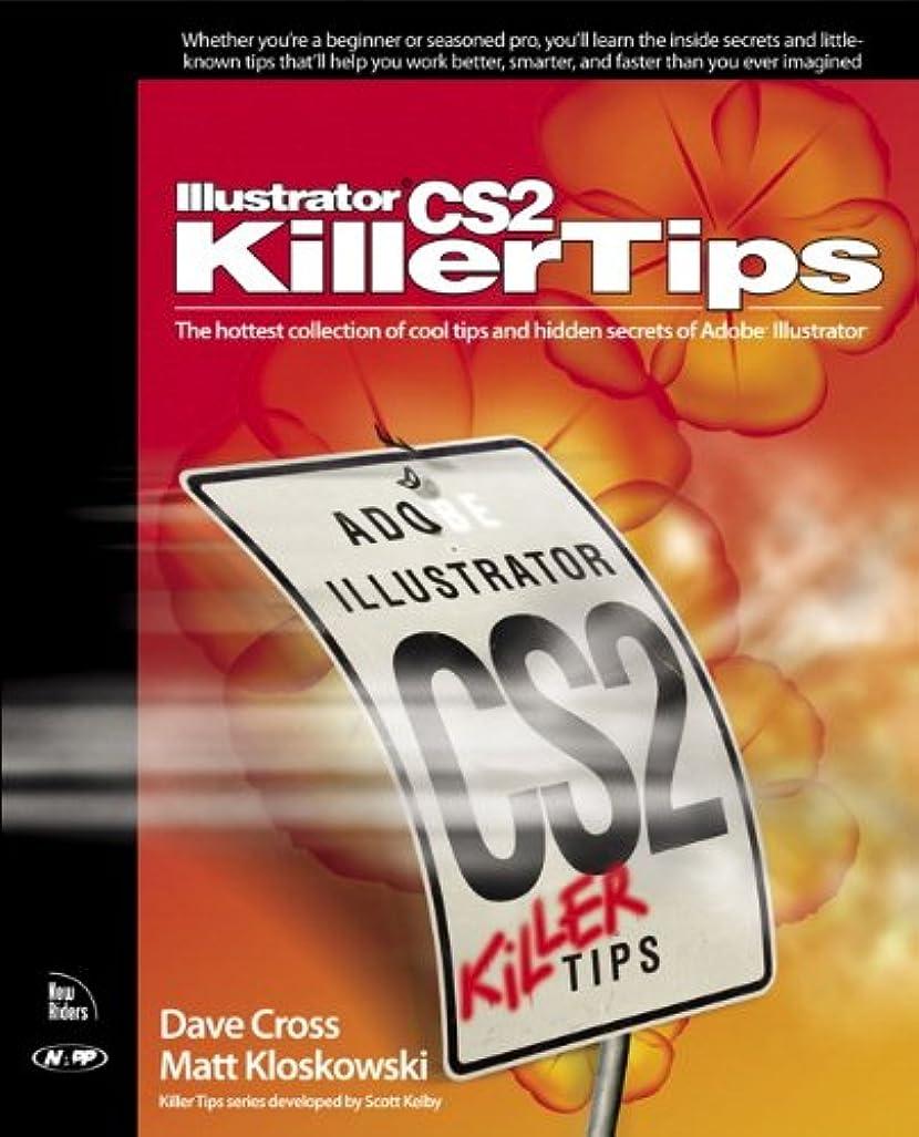 ドロップ決定的誇りに思うIllustrator CS2 Killer Tips (English Edition)