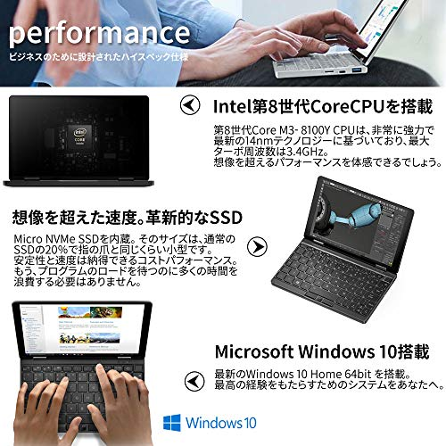 51aoSrCJRXL-Geekbuyingで「One Mix 3S」のm3モデルが870ドルで買えるクーポンセール中![PR]