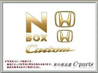 HONDA N-BOX ホンダ Nボックス【JF1 JF2】 ゴールドエンブレム(N-BOX Custom用)[08F20-TY0-000F]