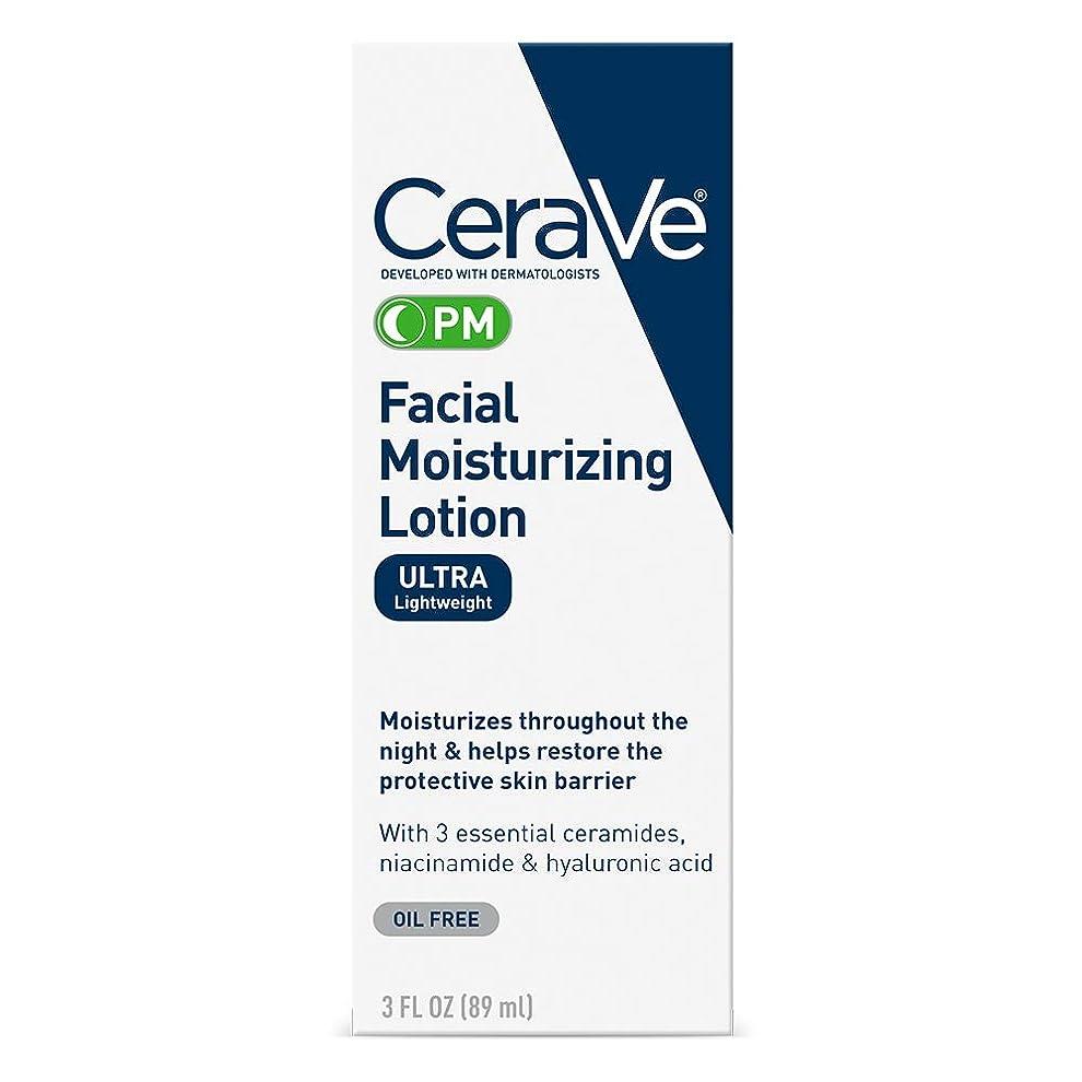 パス雪弾力性のあるCeraVe Facial Moisturizing Lotion PM (3 oz)