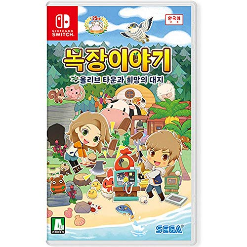 Story of Seasons Pioneers of Olive Town [Korean Edition] - Nintendo Switch