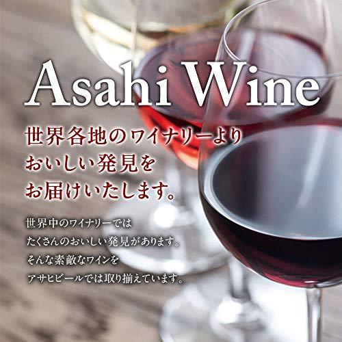 アサヒビール『ウイリアム・ハンバート・コレクション・ドン・ソイロ・アモンティリャード』