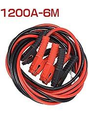 YIREI ブースターケーブル1200A 6M大容量 極太 高安全性 高耐久性 12V・24V対応 高耐久性 耐熱防寒 自動車、SUV、バン、トラック、大型の農機や商用車両用 自動車 使い方簡単 バッテリー上がりに収納袋付き 日本語説明書付き