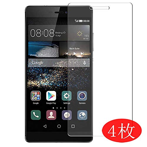 【4 Pack】 Synvy Screen Protector for Huawei P8 0.14mm TPU Flexible HD Clear Case-Friendly Film Protective Protectors [Not Tempered Glass] New Version