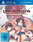 Nis America Utawarerumono: Prelude to The Fallen - Origins Edition PS4 USK: 16