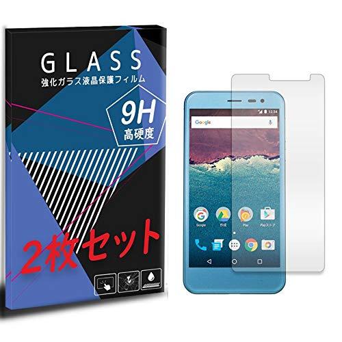 507SH Android One/605SH AQUOS ea Y!mobile ワイモバイル アンドロイド ワン 2枚セット ガラスフィルム 保護フィルム 強化ガラス 強化ガラスフィルム 液晶保護フィルム 強化ガラス保護フィルム