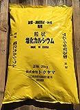 塩化カルシウム25kg:工業用粒状 原産地:山口県宇部市 「凍結防止剤 融雪剤 除湿剤」
