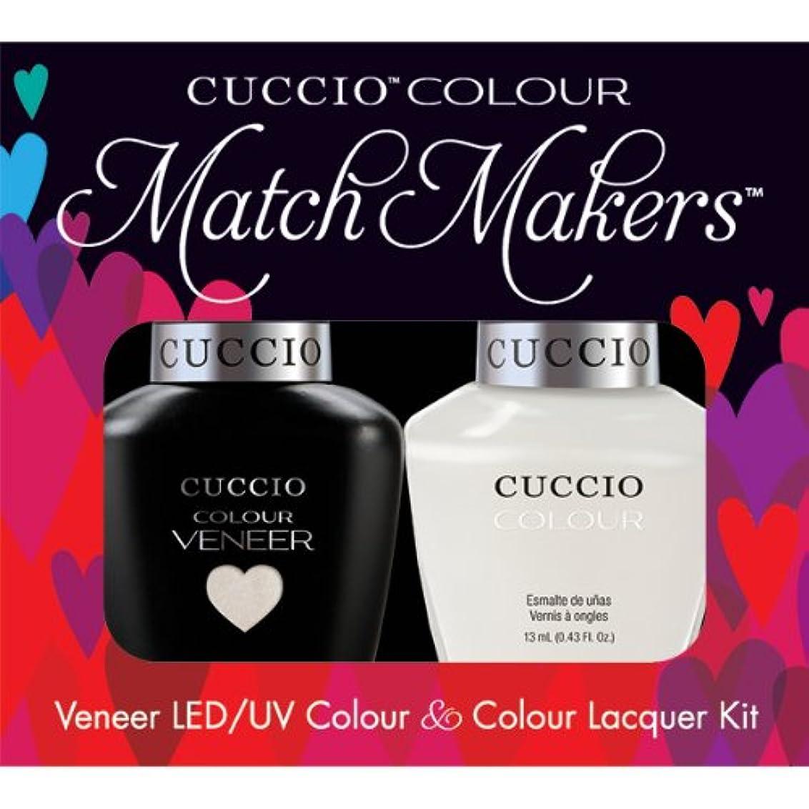 軽減置換系統的Cuccio MatchMakers Veneer & Lacquer - Tahitian Villa - 0.43oz / 13ml Each