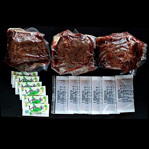 熟成牛プレミアムローストビーフ約600g(約200g×3)たれ・レホール付きフルセット希少部位ザブトンのみ使用