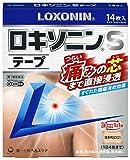 【第1類医薬品】ロキソニンSテープ 14枚 セルフメディケーション対象品