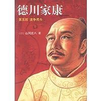 DeChuanGuKang daniele arrigoni-the fifth- (Chinese Edition)