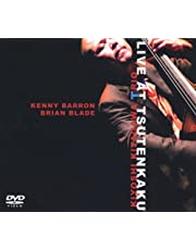 Kiyoshi Kitagawa Trio - LIVE AT TSUTENKAKU [DVD]