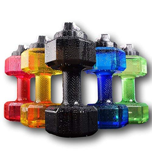 Dumbbell Shaped Water Bottle, Big Capacity, BPA Free, Flip Top Leak Proof lid, 75 oz (2.2 L), Blue