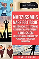 Narzissmus Narzisstische Persoenlichkeitsstoerung verstehen Auf Deutsch/ Narcissism Understanding Narcissistic Personality Disorder In German