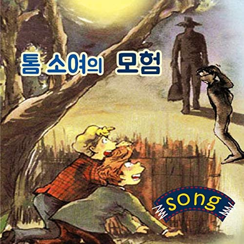 eBook Korea