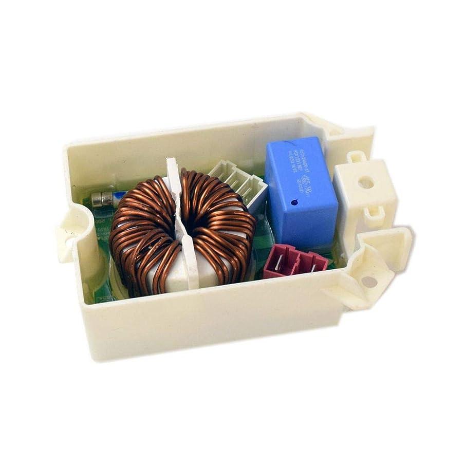 Lg EAM60930604 Washer Noise Filter Genuine Original Equipment Manufacturer (OEM) Part