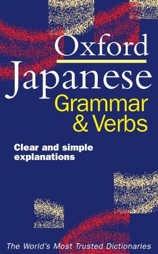 The Oxford Japanese Grammar and Verbs