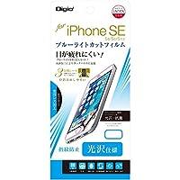 iPhone SE 用 液晶保護フィルム ブルーライトカット 光沢 抗菌 指紋防止 クリアホワイト色 気泡レス加工  SMF-IP161FLKWBC