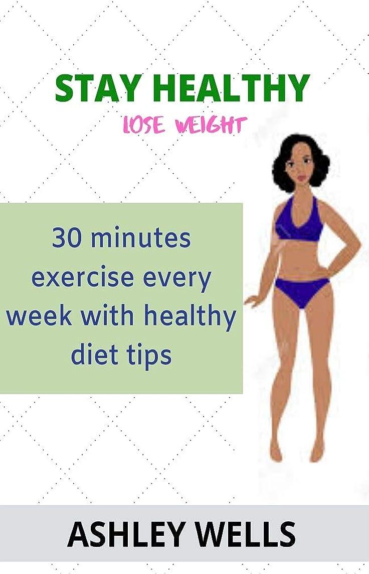 小道具相対性理論のみStay Healthy Lose Weight: 30 minutes exercise every week with healthy diet tips (English Edition)