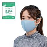 RINNE(リンネ) [ライトブルー,ふつう] マスク 水着素材 3枚入り 洗える ドイツSilverPlus 銀イオン抗菌加工 日本国内検査済 ドーム形状 調整式耳掛け