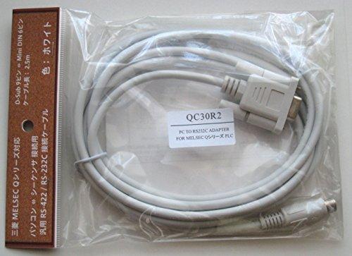 『【SL】(シルエット)三菱 Qシリーズ用 パソコン⇔シーケンサCPU接続用 RS-232ケーブル QC30R2 (白)』の3枚目の画像