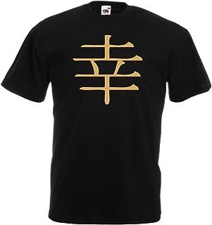 lepni.me Camisetas Hombre Felicidad logograma - Símbolo de