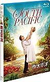 南太平洋[Blu-ray/ブルーレイ]