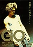 GO[DVD]