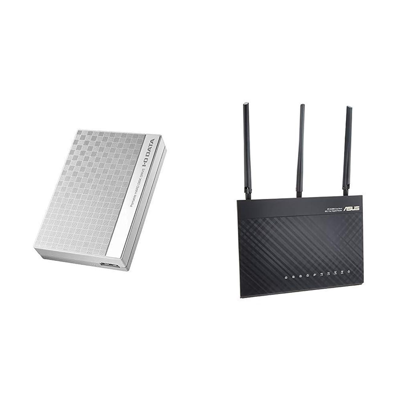 I-O DATA HDD ポータブルハードディスク 5TB USB3.0バスパワー対応 日本製 EC-PHU3W5D & ASUS WiFi 無線LAN ルーター RT-AC68U 11ac デュアルバンド AC1900 1300+600Mbps 最大18台 4LDK 3階建 【 iPhone X/XS 対応 】