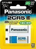パナソニック リチウム電池 カメラ用 6V 1個入 2CR-5W (2個セット)