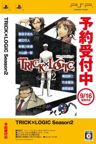 TRICK×LOGIC Season2 - PSP