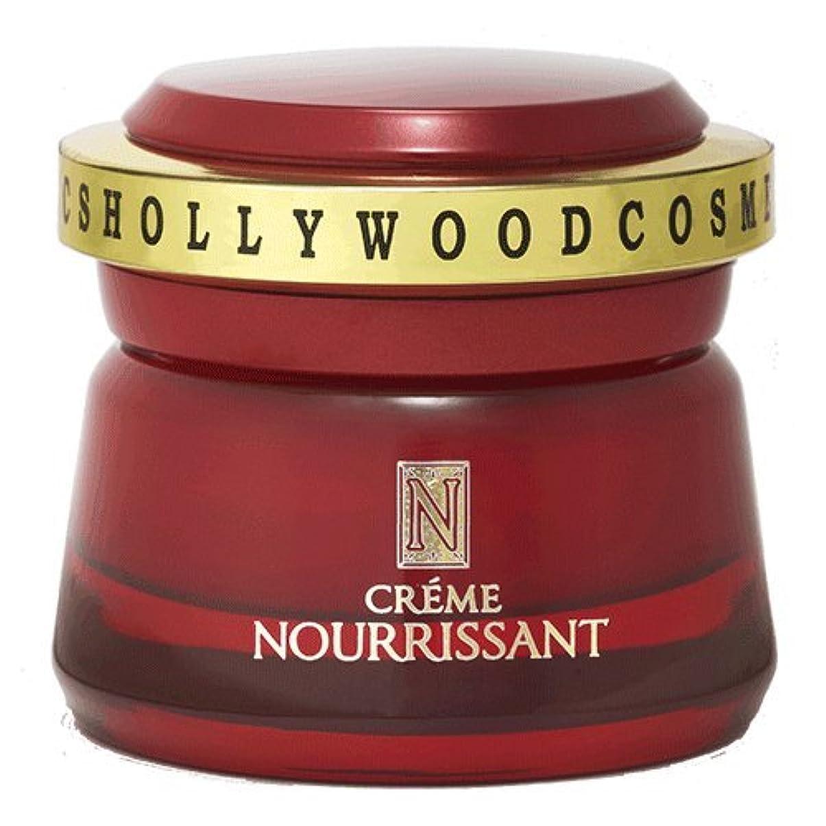 赤外線前多様体ハリウッド化粧品 クレム ヌリサント R 33g