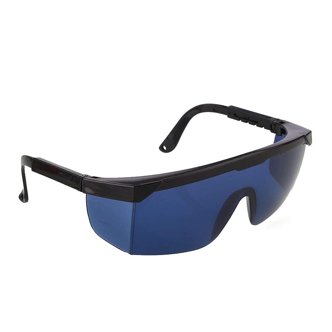 単独でタックル半円Saikogoods 除毛クリーム ポイント脱毛保護メガネユニバーサルゴーグル眼鏡を凍結IPL/E-光OPTのためのレーザー保護メガネ 青