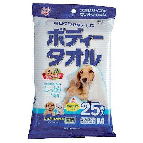 毎日手軽に使えるアイリスオーヤマ「ボディタオル 小型犬・猫用」